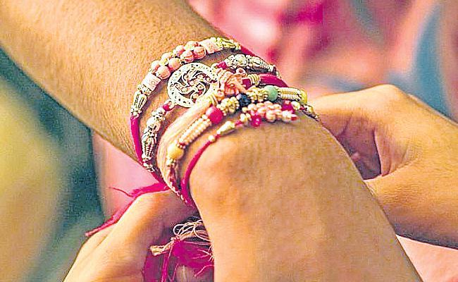 Rakshabandan for humanity - Sakshi