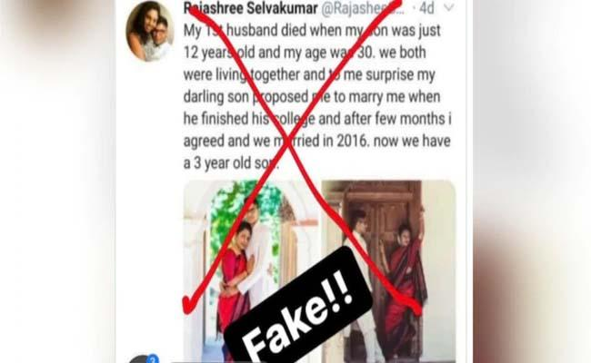 Fact Check: Viral Story Marriage Between Son And His Mother Is False - Sakshi