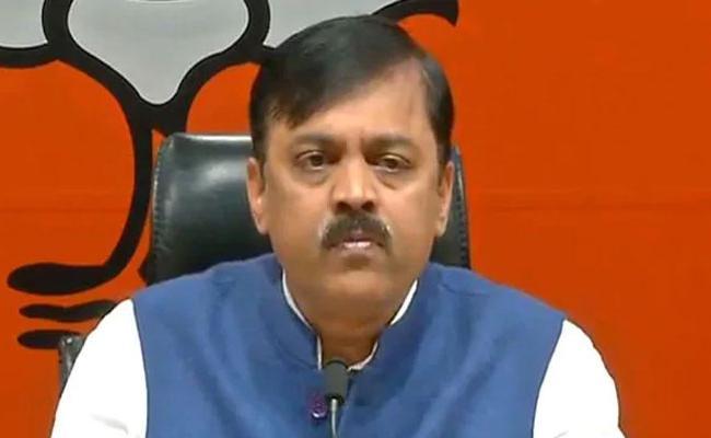 AP BJP Complaint On TDP Social Media Activist Comments On GVL - Sakshi