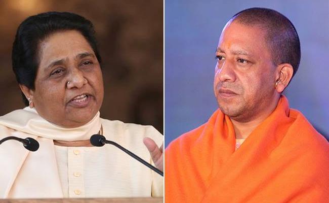 Mayawati Slams Yogi Government For Not Implementing Ram Rajya - Sakshi