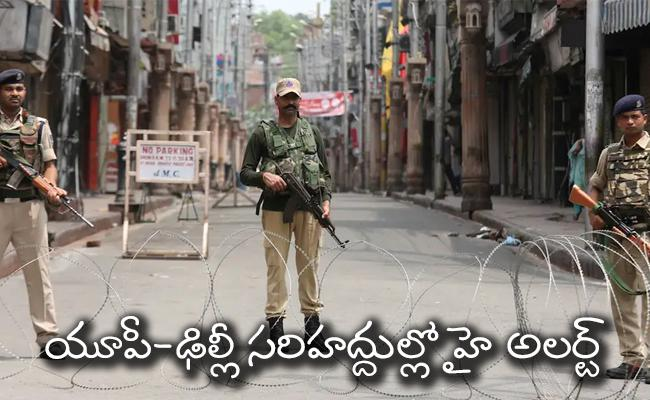 UP DGP Hitesh Chandra Awasthi sounded alert in the state - Sakshi