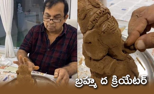 Brahmanandam makes Clay Ganesha In House - Sakshi