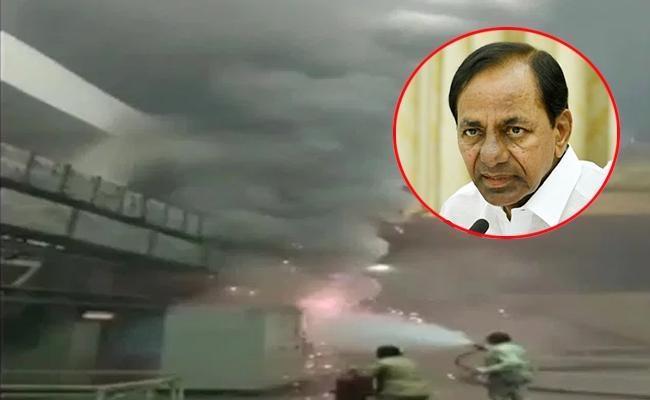 CM KCR Orders CID Enquiry On Srisailam Power Plant Fire - Sakshi