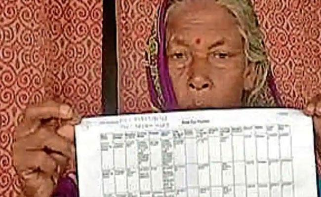 65 Year Old Woman Has Eight Kids In 18 Months In Bihar Government Records - Sakshi