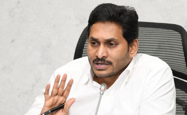 CM YS Jagan Review Meeting On Anti Corruption - Sakshi