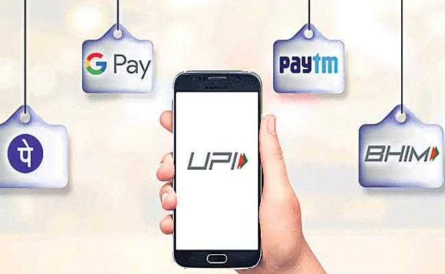 Digital payments market in India likely to grow 3-folds to Rs 7,092 trillion by 2025 - Sakshi