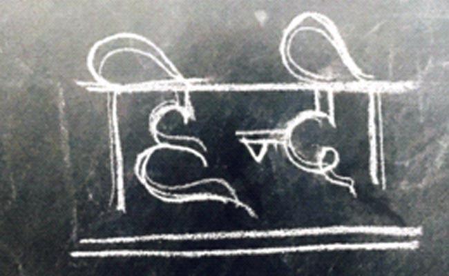 Hindi Language Controversy Again In Tamil Nadu - Sakshi