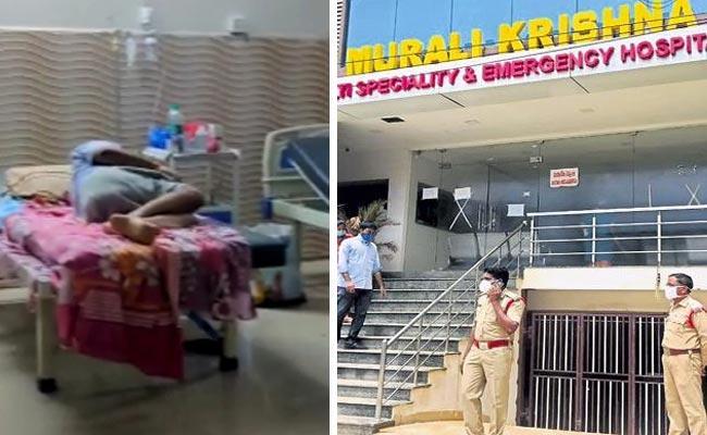 Medical Officers Issued Notice To Eluru Murali Krishna Hospital - Sakshi