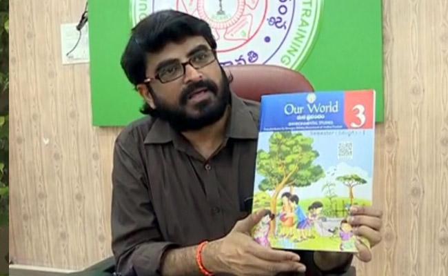 AP NCERT Director Clarifies Doubts On Academic Year Syllabus  - Sakshi