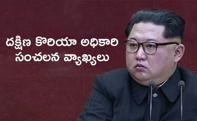 North Korea President Kim Jong un In Coma Reports Says - Sakshi