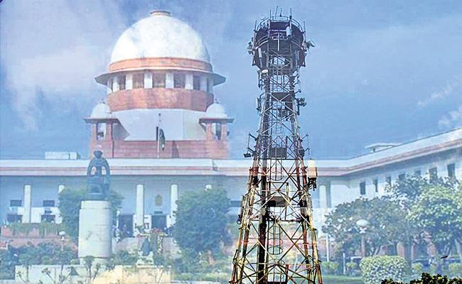 SC reserves judgement on recovering dues from insolvent companies - Sakshi