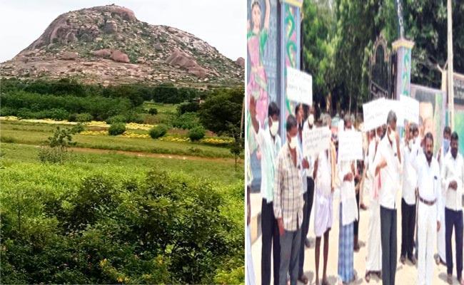TDP Leaders Eye On Baddhi Hill In Anantapur District - Sakshi
