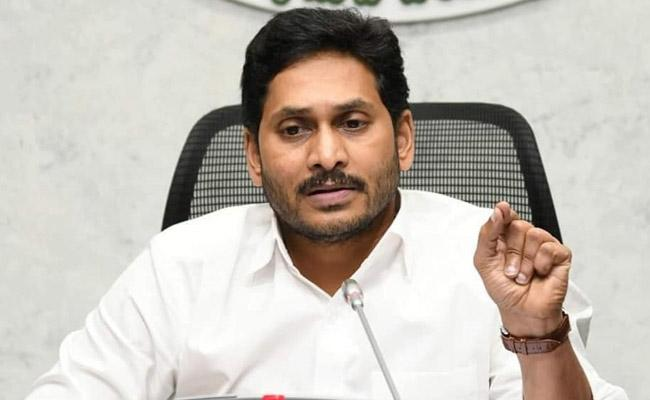 YS Jagan Mohan Reddy Meeting With Police Officials Head Shaving Case - Sakshi