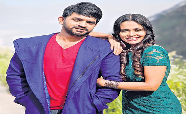 Ravana Lanka Movie song launch - Sakshi