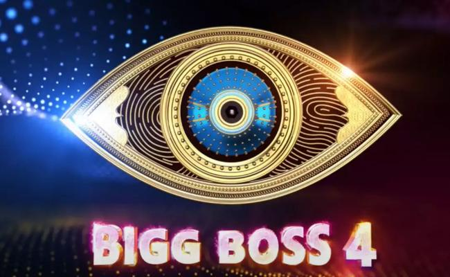Bigg Boss Telugu 4 Contestent Testes Positive For Coronavirus - Sakshi