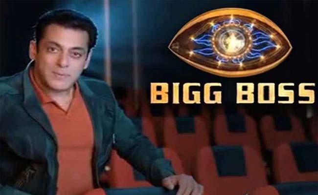 Bigg Boss 14 Postponed For 1 Month Due to Heavy Rains Damage BB Set - Sakshi
