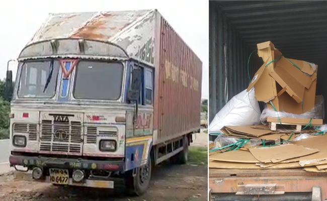 6 Crore Rupees Worth Mobile Phones Stolen In Chittoor - Sakshi
