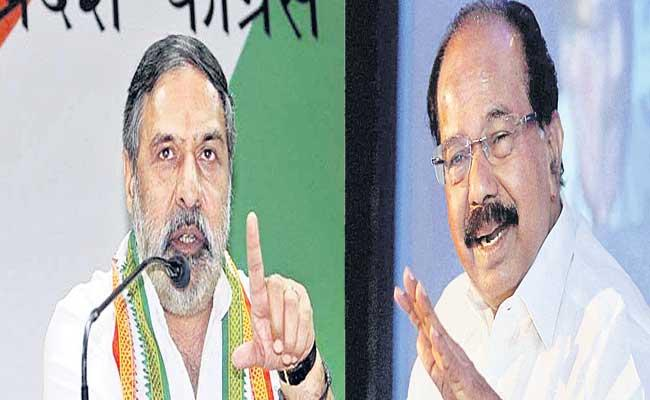 Congress Senior Leaders Came Up With New Changes In Party - Sakshi