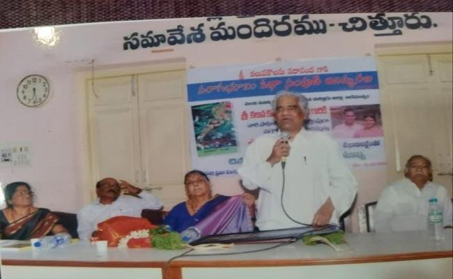 Special Story On Kaluvakolanu Sadananda From Tiruapati  - Sakshi