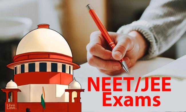 Seven non-BJP states agree to move Supreme Court against NEET and JEE - Sakshi