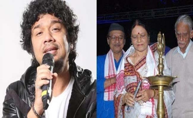 Papon Mother, Assamese Singer Archana Mahanta Passed Away - Sakshi