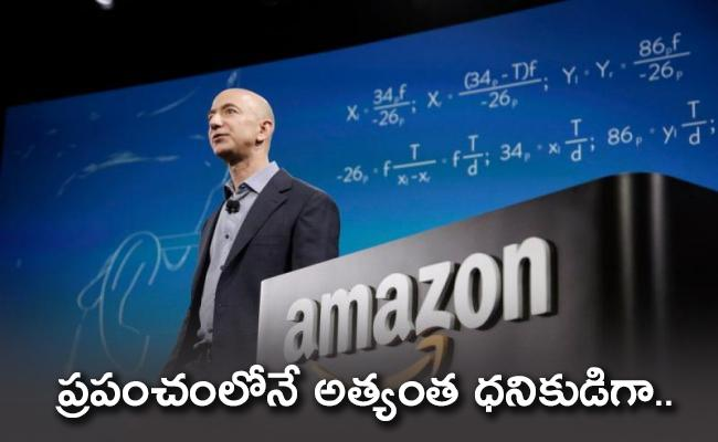 Amazon Jeff Bezos net worth crosses 200 billion dollars - Sakshi
