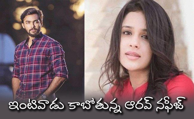 Bigg Boss Tamil Season 1 Winner Arav Nafeez To Marry Actress Raahei - Sakshi