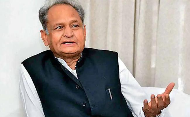 Rajasthan CM Ashok Gehlot Cancels Cabinet Meet  Staff Tested Covid19 - Sakshi