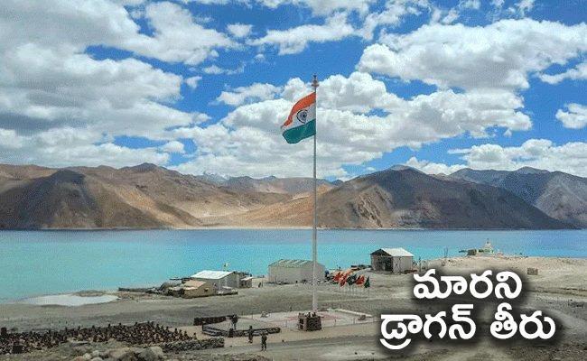 China New Construction At Pangong Lake And 5G Network Ladakh Border - Sakshi