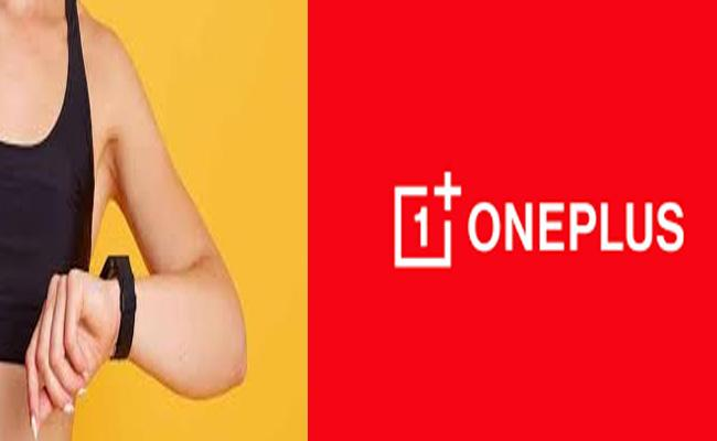 OnePlus Watch May Launch Soon revealed by IMDA certification - Sakshi