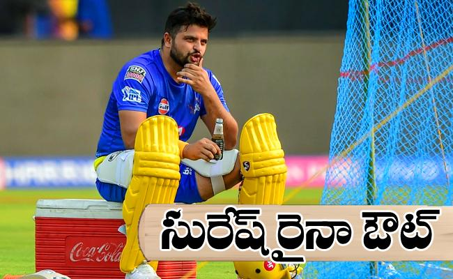 IPL 2020: Suresh Raina Returns Home From UAE - Sakshi