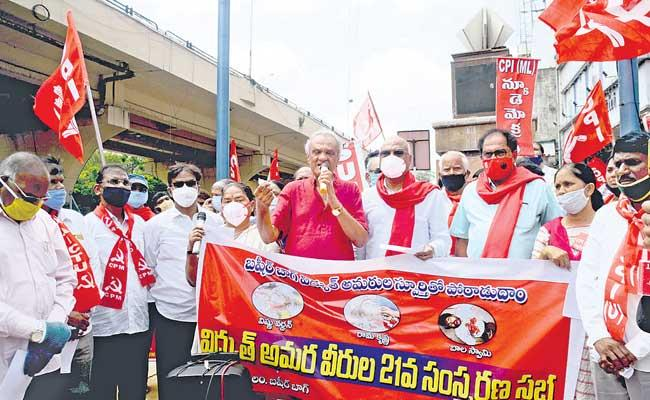 Left Leaders Demands Central Government Over Electricity Act - Sakshi