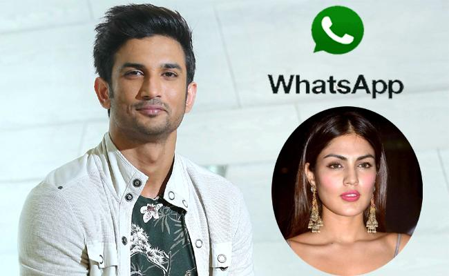 Sushants Sister Shweta Shares  WhatsApp Chat Exchange Wanting doobie - Sakshi