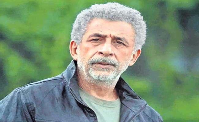 Naseeruddin Shah says that there is no movie mafia in Bollywood  - Sakshi