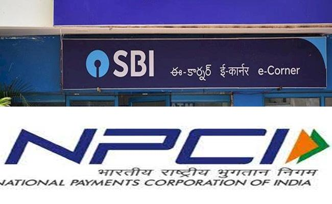 SBI To Power Digital Payments, Set Up Rival Entity To NPCI - Sakshi