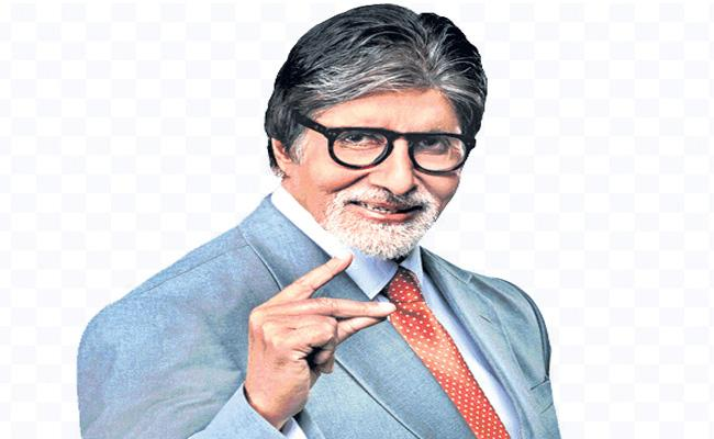 Amitabh Bachchan discharged after testing negative for COVID-19 - Sakshi
