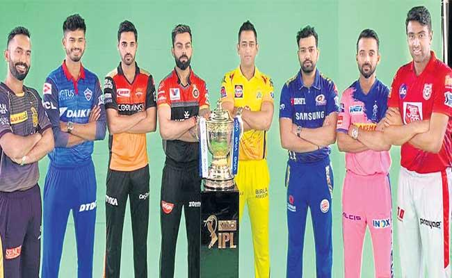 Finally IPL 2020 Will Start From September 19th At United Arab Emirates - Sakshi