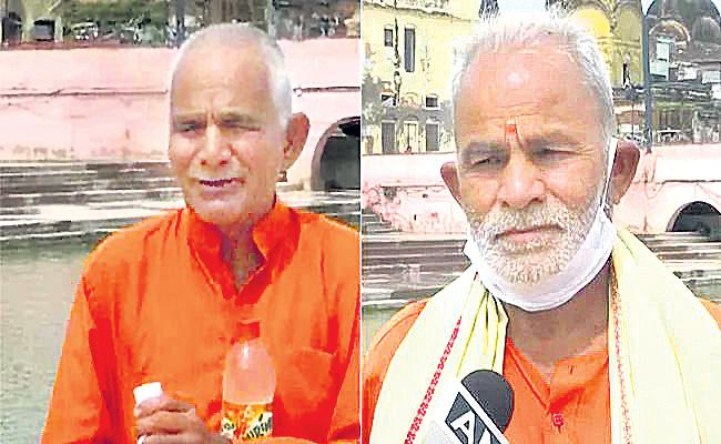 150 Rivers Water For Ram Mandir Bhoomi Pooja - Sakshi