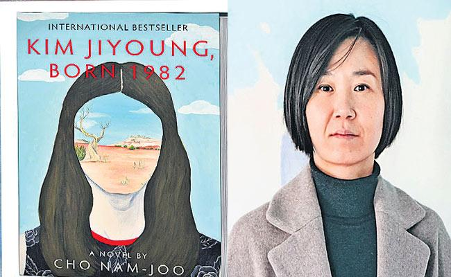 Kim Ziang Burn Book Review By AV Ramanamurthy In  Sahityam - Sakshi