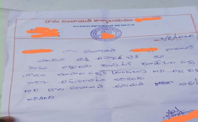 Sarpanch Family Members Violation Of Village Ruling Rules In Bhupalpally District - Sakshi