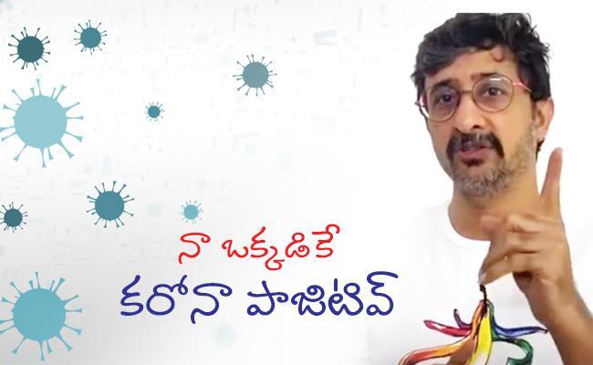 Director Teja Test Corona Positive - Sakshi