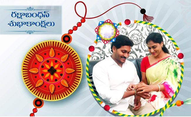 CM YS Jagan Wishes All Dear Sisters Across AP On Raksha Bandhan - Sakshi