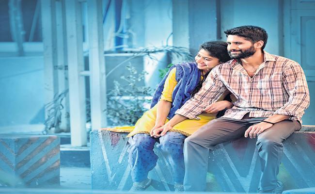 Nagachaitanya Love Story Poster Release - Sakshi