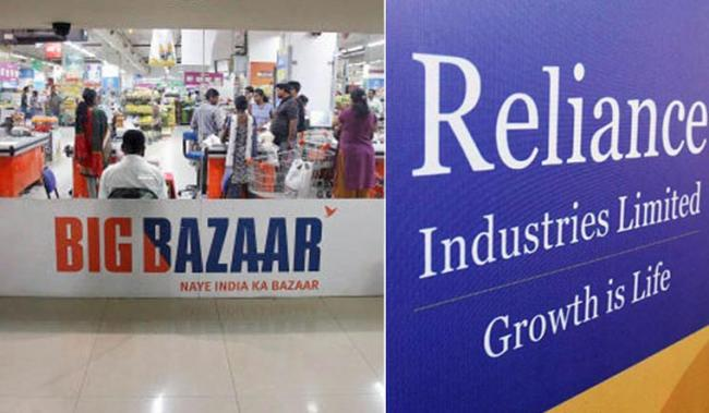 Future group shares jumps on Reliance industries deal news - Sakshi