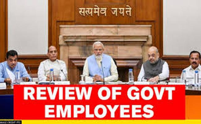 Centre to weed out inefficient and corrupt employees - Sakshi