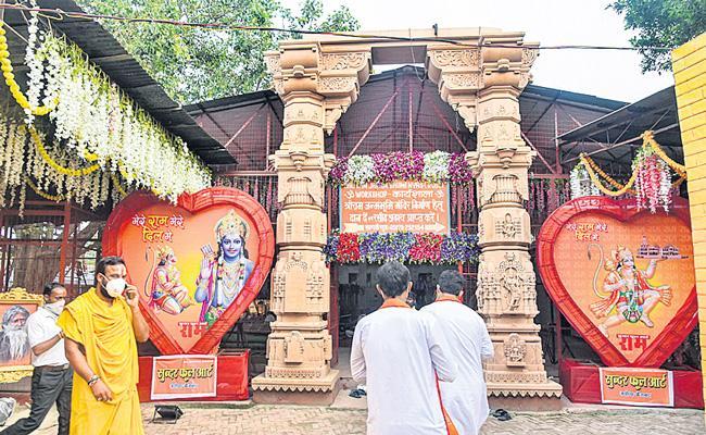 Ram mandir bhumi puja program started with ganesh puja in Ayodhya - Sakshi