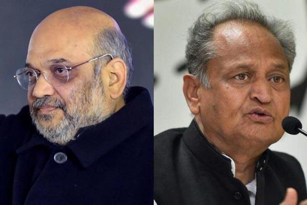 Shiv Sena Says Ashok Gehlot Has No Reason To Be Happy That Amit Shah Is In Isolation - Sakshi