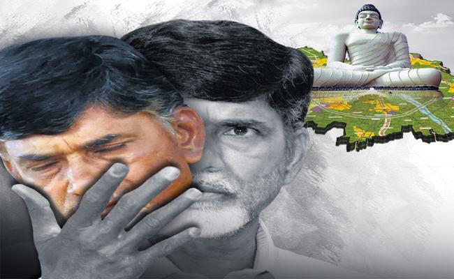 Chandrababu Naidu Drama On AP Capital Issue - Sakshi