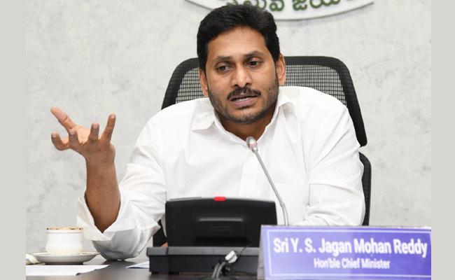 Manabadi Nadu Nedu Second Phase Will Start On January 2021 - Sakshi