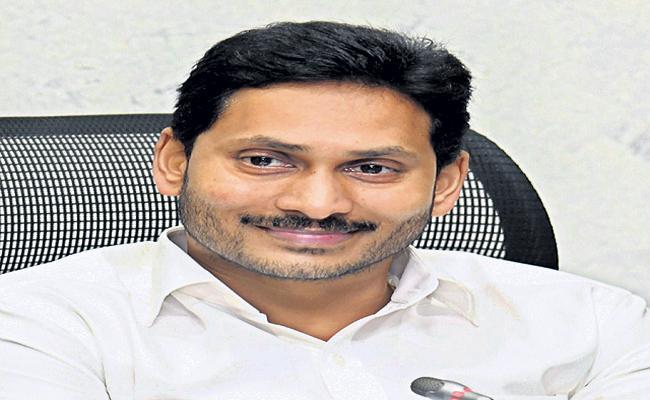 CM YS Jagan Review Meeting On Drug Control - Sakshi